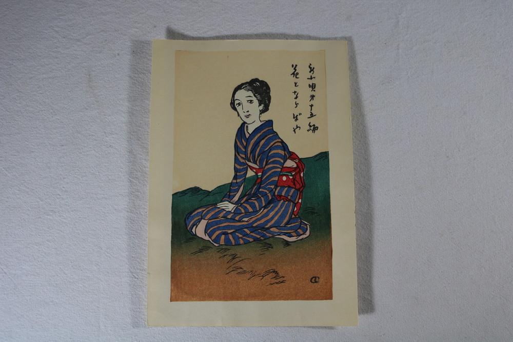 yumejimokuhan121