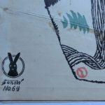 SENOOGAKUFU NO64 ROMANCE